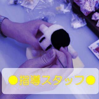 ■就労B型事業所でお仕事の指導をお願いします! - 札幌市