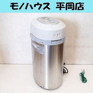 家庭用生ごみ処理機 MS-N48 シルバー エコ リサイクラー 屋内設置 2.0kg(6.0L) 2~6人用 ナショナル 札幌の画像