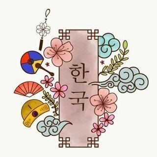 안녕! 韓国語、学んでみませんか?!韓国語個人レッスン!