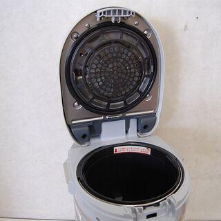 家庭用生ごみ処理機 MS-N48 シルバー エコ リサイクラー 屋内設置 2.0kg(6.0L) 2~6人用 ナショナル 札幌 − 北海道