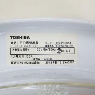 決まりました■東芝 LEDシーリングライト 10畳 リモコン付き LEDH91044-LC - 東松島市