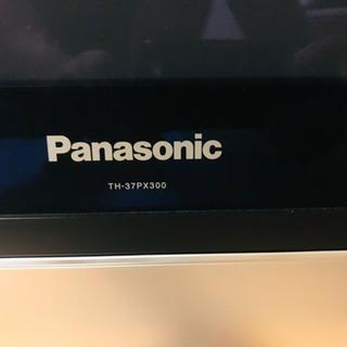 Panasonic VIERA テレビ − 大阪府