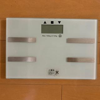 体重計 体組成計