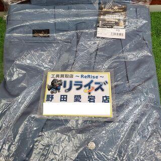 アルトコーポレーション BF617 ツータックカーゴパンツ【リラ...