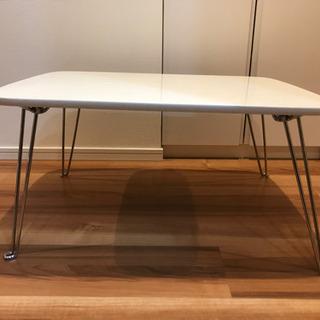 【無料】折りたたみ ローテーブル