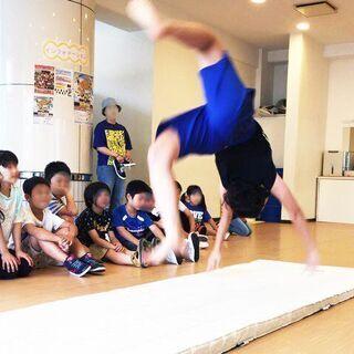 🤸月4千円~キッズアクロバット教室🤸幼児体操&ダンススクール ミジー