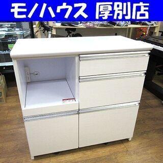 キッチンボード 幅90×奥行48×高さ88 ホワイト エナメル ...