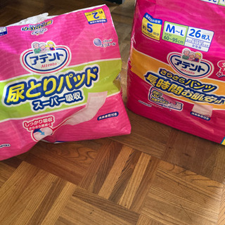 【ネット決済】会合用品 紙パンツ 尿取りパッド