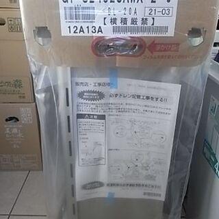 ノーリツ給湯器GT-C2462SAWX-2 都市ガス12A13A...