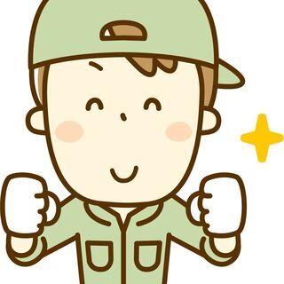 栗山町の米麦施設での作業員のお仕事 体を使って勤務しよう!!△栗...
