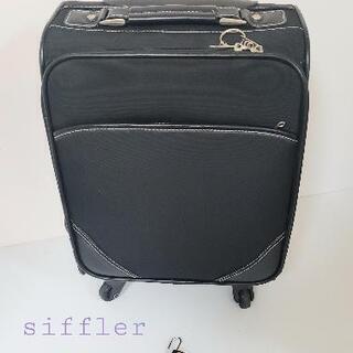シフレ キャリーバッグ キャスター付なので、荷物運びが楽ちん!