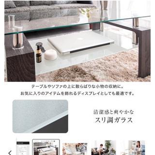 【ネット決済】強化ガラス ローテーブル