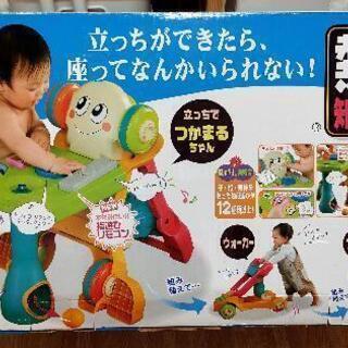 【激安!!】ベビー用知育玩具  ブーブ 手押し車に組替可能♪ 赤...