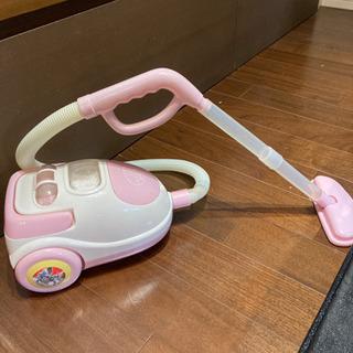 おもちゃの掃除機