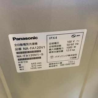 ⭐️9/14 値下げ⭐️2018年製 Panasonic 12kg洗濯機 NA-FA120V1 ECONAVI パナソニック エコナビ − 福岡県