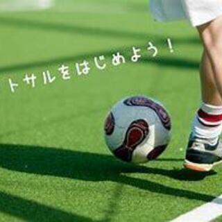 2021.07.22〜新規立ち上げメンバー募集!!⚽ 初回参加者...