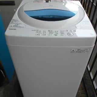 東芝 全自動洗濯機 5㎏