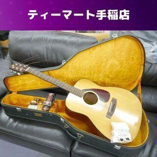 ヤマハ アコースティックギター FG-160 グリーンラベル ハ...