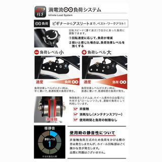 配送可能❗️ハイガー産業 スピンバイク渦電流✨ - スポーツ