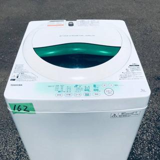 162番 TOSHIBA ✨東芝電気洗濯機✨AW-705‼️