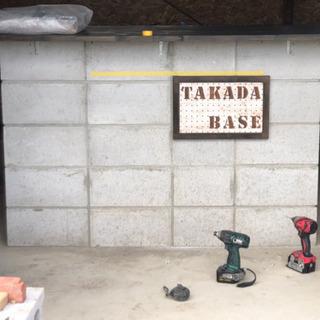 大和郡山 TAKADA BASE cafe