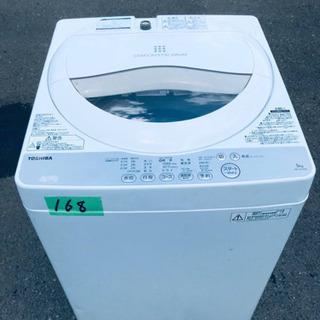 168番 TOSHIBA ✨東芝電気洗濯機✨AW-5G3‼️