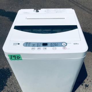 170番YAMADA✨全自動電気洗濯機✨YWM-T60A1…