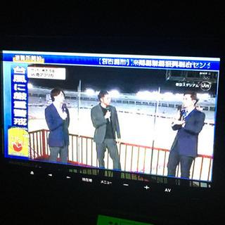 トヨタ・ダイハツ車ナビ 走行中TVやDVD表示できるキット 1,...
