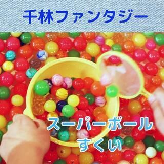8/4 夏休み親子ワークショップ - 大阪市