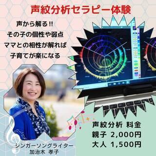 8/4 夏休み親子ワークショップ - イベント