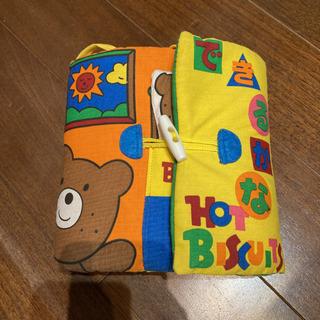 ミキハウス Miki House  布絵本 できるかな 知育玩具