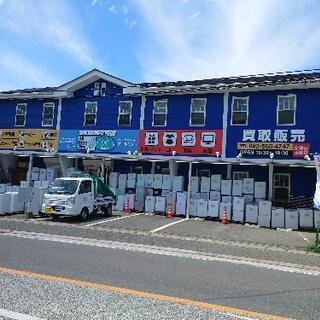 ☀️福岡市・周辺出張買取  ラインでまず見積もり 写真でかんたん...