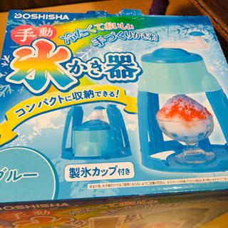 超美品!手動かき氷 - 大阪市