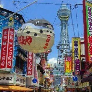 【男女45歳まで】地方出身者&旅行好き♡合コン飲み会☆11…