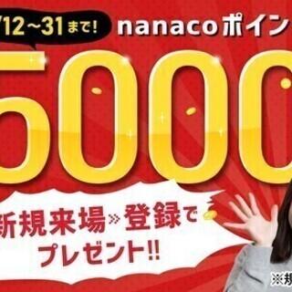 【週払い可】【製造・軽作業】未経験OK!入社特典最大70万…