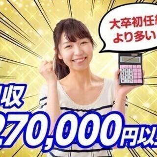 \未経験歓迎/高時給1600円スタート★週払いOK◎家電の案内S...