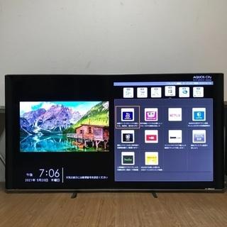 即日受渡❣️次世代高解像度4K NEXTシャープ70型TV録画機能付