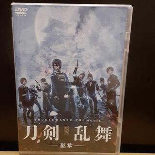 映画 刀剣乱舞-継承-('19「映画刀剣乱舞」製作委員会)