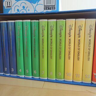ディズニーworld of  English VHS セット