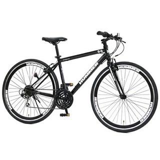 ハマー HUMMER  クロスバイク