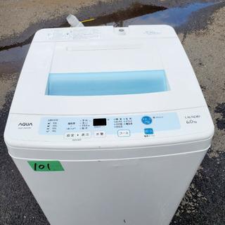 ①101番AQUA✨全自動電気洗濯機✨AQW-S60C‼️