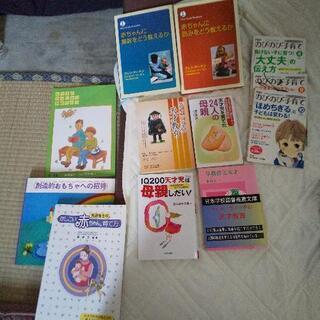 天才教育 本 色々9冊 (おまけ のびのび子育て3冊