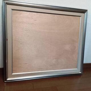 ◆取引条件有り◆ F20号油絵用木製額縁(88x76x厚5…