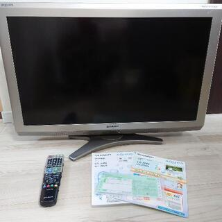 SHARP 32型 液晶カラーテレビ