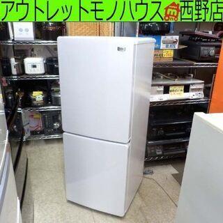 冷蔵庫 148L 2021年製 ハイアール JR-NF148B ...