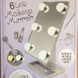 Make up Mirror 女優ミラー