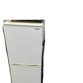 格安配送 アビテラックス冷蔵庫と日立洗濯機