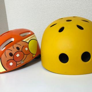 【ネット決済】ヘルメット2個セット