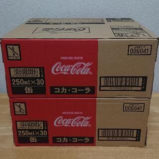 【大幅値引き!】コカ・コーラ  250ml30本×2ケース 60本