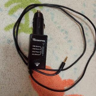 【ネット決済】FMトランスミッター USB充電付